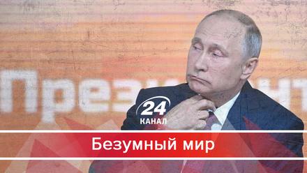 Как Путин обманывает простых людей и отбирает у них деньги