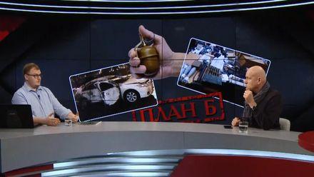 "Спецслужбы вели Рубана уже давно, но не было команды ""фас"", – Рыбачук"