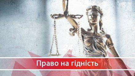 Як Порошенко захищає Україну від антикорупційного суду