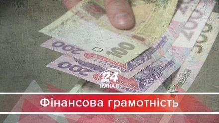 Почему есть угроза потери независимости Центрального Банка Украины