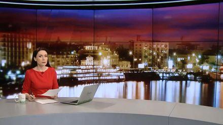 Випуск новин за 20:00: Ексклюзивні папери про Савченко. Скандальний губернатор Миколаєва