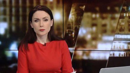 Підсумковий випуск новин за 21:00: Озброєні обранці. Обурений бізнес в Україні