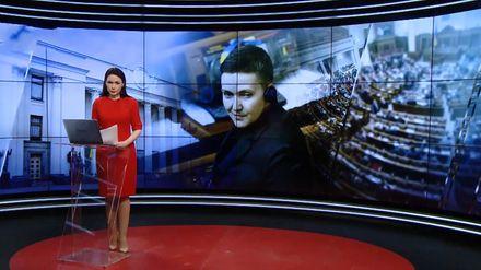 Итоговый выпуск новостей за 21:00: Савченко в изоляторе СБУ. Пророссийский боевик со Львовщины