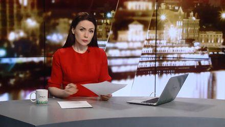 Выпуск новостей за 22:00: Снятие неприкосновенности с Надежды Савченко. Смерть на уроке