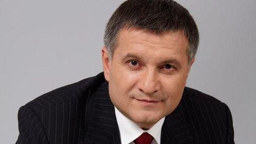 """МВС розпочало розслідування викрадення командира взводу """"Айдара"""""""