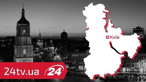 У Києві на проспекті Перемоги бійка: летіла цегла, стріляли з пневматики