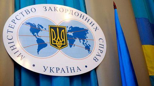 З України видворили російського дипломата-шпигуна, — Цензор.нет