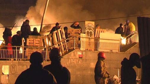 Рада Європи оприлюднила звіт-розслідування про події на Майдані