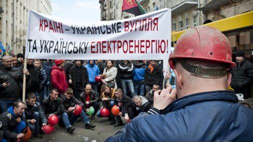 """Аваков розповів, скільки найманих """"шахтарів"""" мітингувало у Києві"""