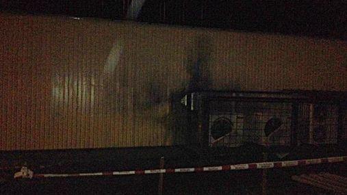 У Києві в магазині Roshen пролунав вибух