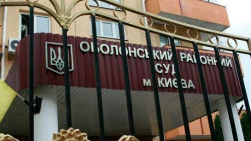 Під час суду у Києві помер чоловік