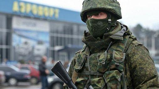 Росія вербує українців у новий армійський корпус, — СБУ
