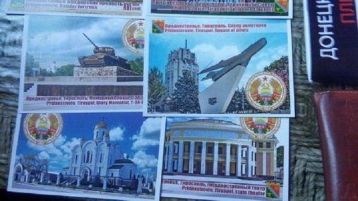 Головні новини 30 квітня: перші затримання провокаторів та смерть Бориса Олійника