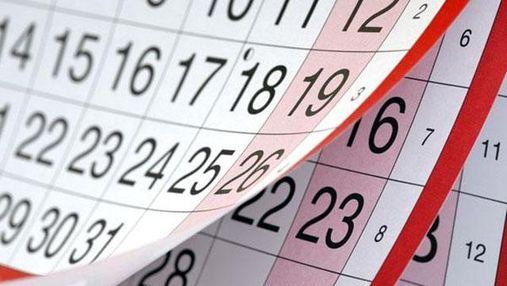 8 березня і травневі свята: В'ятрович пояснив ситуацію щодо скасування вихідних