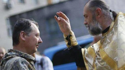 Аваков заборонив священикам УПЦ МП ставати капеланами