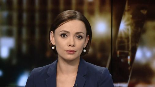"""Підсумковий випуск новин за 21:00: Покарання для Димінського. Справи проти """"Укрзалізниці"""""""