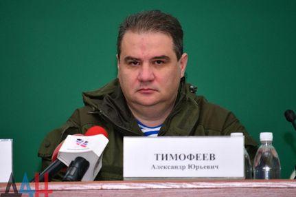 """Підірваний """"міністр ДНР"""" хотів посісти """"трон"""" ватажка терористів Захарченка, – МВС"""