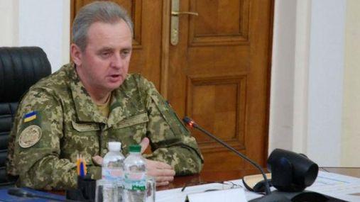 Канада може надати Україні зброю – питання висить в повітрі, – Муженко