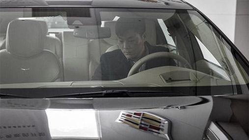"""Как легендарное американское авто стало """"китайской мечтой"""""""