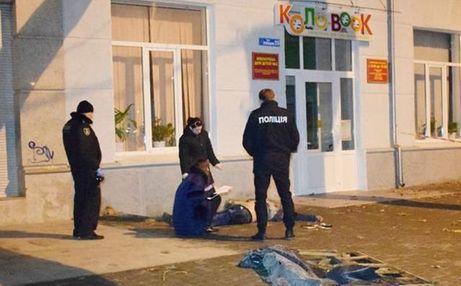 У центрі Миколаєва провалився в яму і розбився насмерть морський піхотинець