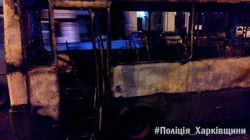В Харькове горела маршрутка с пассажирами: фото