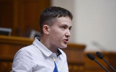 Затримано чоловіка, який повідомив про підготовку теракту на підтримку Савченко