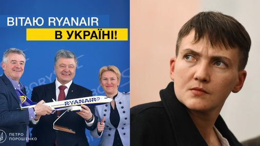 Головні новини 23 березня: арешт Савченко, Ryanair в Україні, Трамп підписав бюджет США