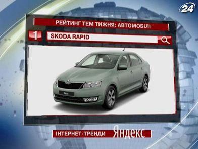 """Оновлений бюджетний седан Skoda Rapid - найпопулярніше авто у """"Яндексі"""""""