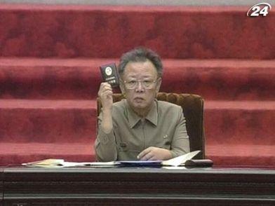 Диктатори. Кім Чен Ір