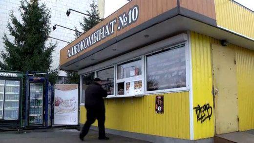 Що подорожчало цього тижня — економіка для пересічного українця