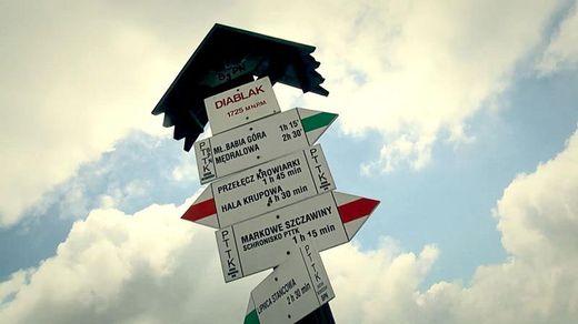 Туристична Мекка у Польщі — гори