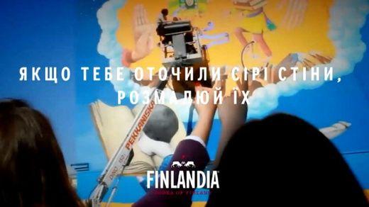 Двоє художників-мандрівників з України вразили весь світ