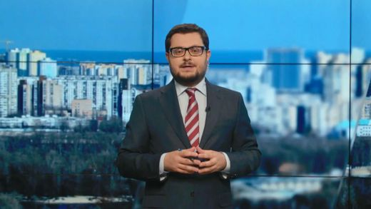 """Банк """"Хрещатик"""" банкрот: киевляне будут иметь проблемы с платой за коммунальные услуги"""