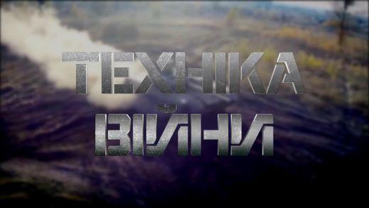 Техніка війни. ТОП-5 зброї СРСР у Другій світовій війні. Еволюція шоломів за 100 років