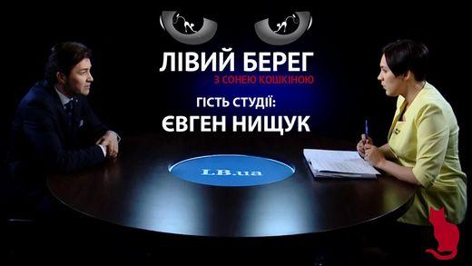 Нищук розповів, які радикальні зміни чекають на українську культуру