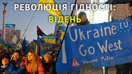 Інший Майдан: як Революція гідності змінила українську діаспору в Австрії