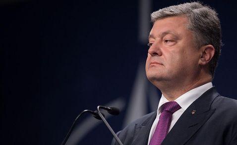 Петр Порошенко: Президент, с которым страна должна была зажить по-новому
