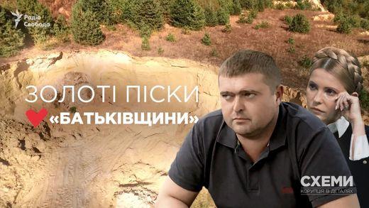 Як соратник Тимошенко ледь не довів село до гуманітарної катастрофи