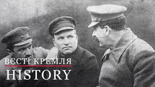"""Вєсті Кремля. History. Вбивство Кірова або як почався """"великий терор"""" Сталіна"""