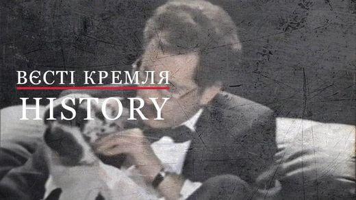Вести Кремля. History. Почему убили российского журналиста Владислава Листьева