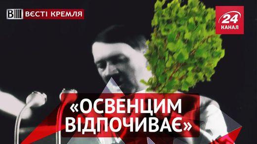 """Вєсті Кремля. """"Концтабір"""" у Новосибірську. Спіритичний сеанс Поклонської"""