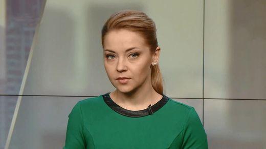 Випуск новин за 15:00: Крим засипало снігом. Перемога Макрона