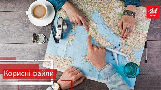 Корисні файли. Краще. Куди українці можуть подорожувати без віз