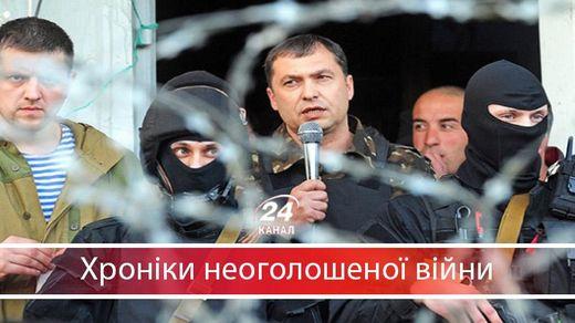 Нападение на Луганск: почему террористы штурмовали приграничные позиции Донбасса