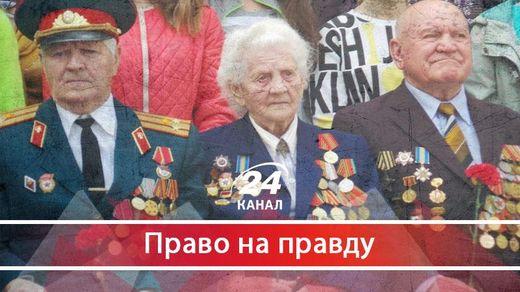 """Про любителів """"русского міра"""", яких ми утримуємо з власних кишень"""