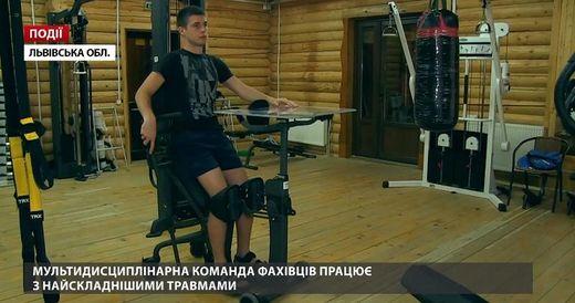 """Фізичні терапевти РЦ """"Модричі"""" поставили на ноги важкохворого пацієнта"""