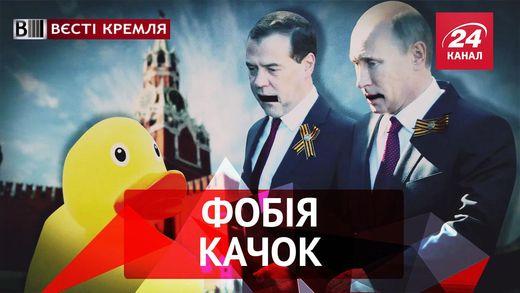 """Вєсті Кремля. Новий діагноз російської влади. Пряма лінія """"царя"""""""