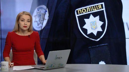 """Випуск новин за 15:00: Скасування """"закону Савченко"""". Дорожня поліція чи ДАІ"""