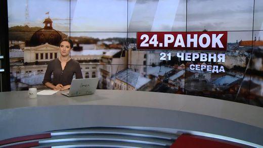 Випуск новин за 10:00: Операція силовиків у Мелітополі. Теракт у Брюсселі