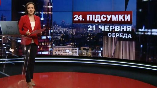 Видео новости сегодня в россии